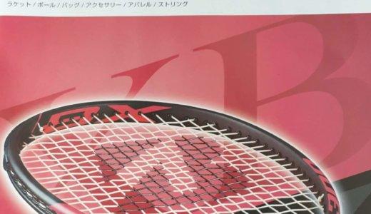 非常ーに残念(+o+) ブリジストンがテニス事業から撤退! 一体今後はどうなる??
